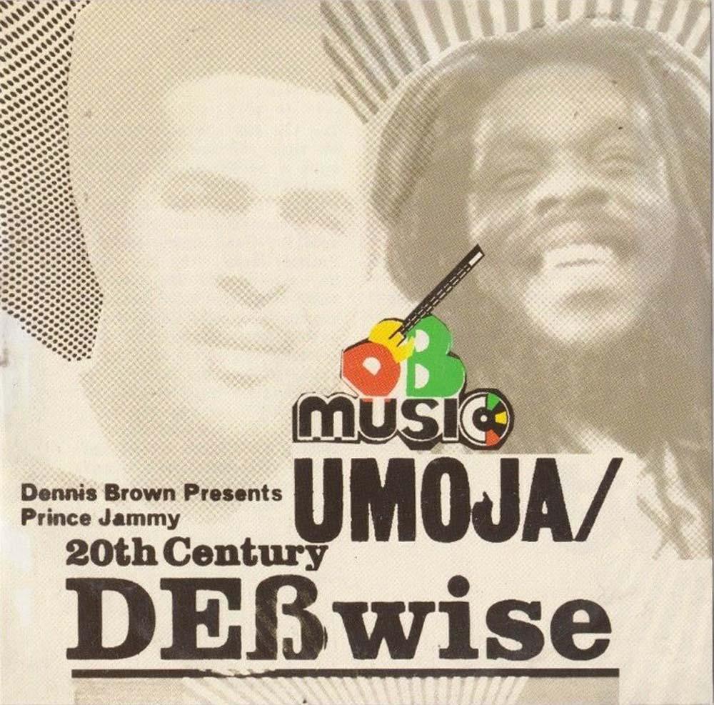 Dennis Brown So Jah Say