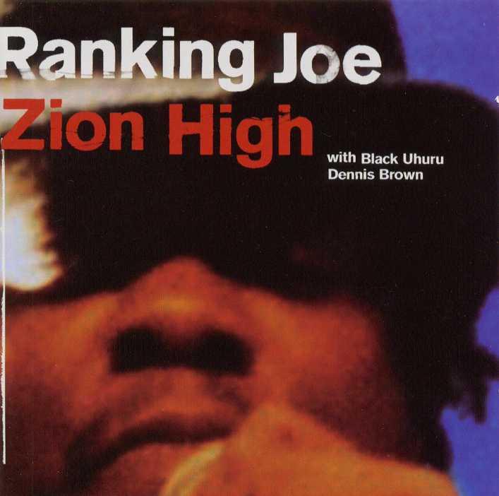 Ranking Joe Rent Man 77