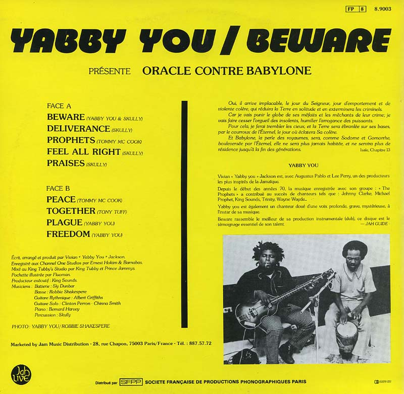 Yabby You - Tommy McCook - Yabby You Meets Tommy McCook In Dub - Sounds Of The 70's