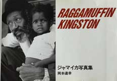 Raggamuffin Kingston photo book